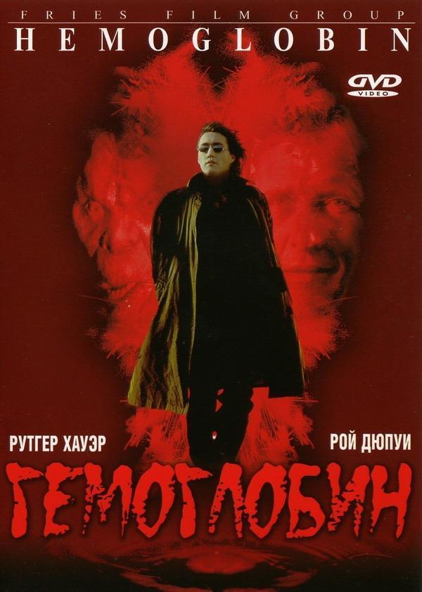 Фильмы про зомби смотреть онлайн » Страница