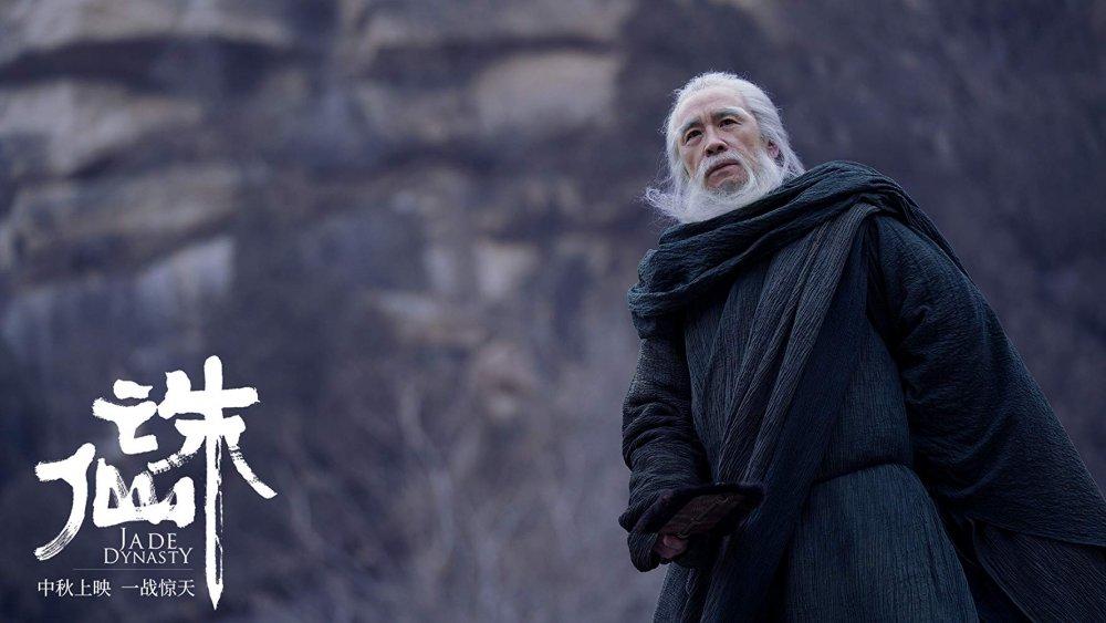 Хиромант 1 сезон сериал смотреть онлайн бесплатно в HD 720p