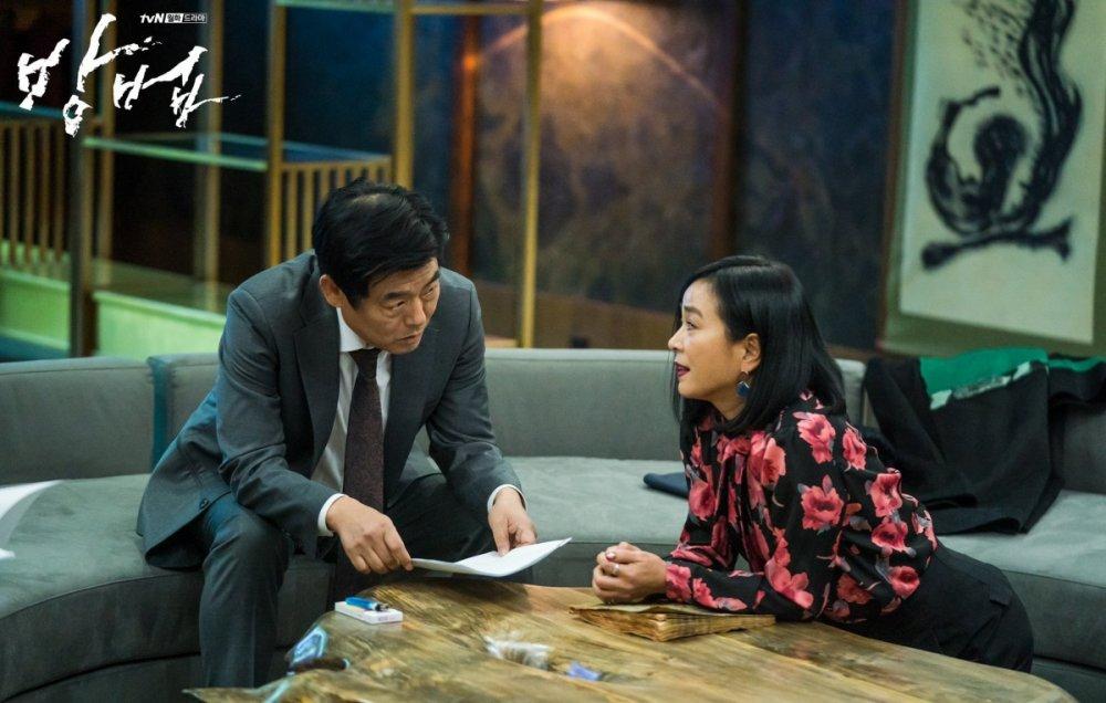 Сериал Метод (1 сезон, 2020) смотреть онлайн